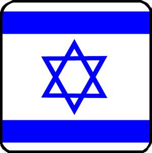 תדמית לשמעון פרס נשיא מדינת ישראל