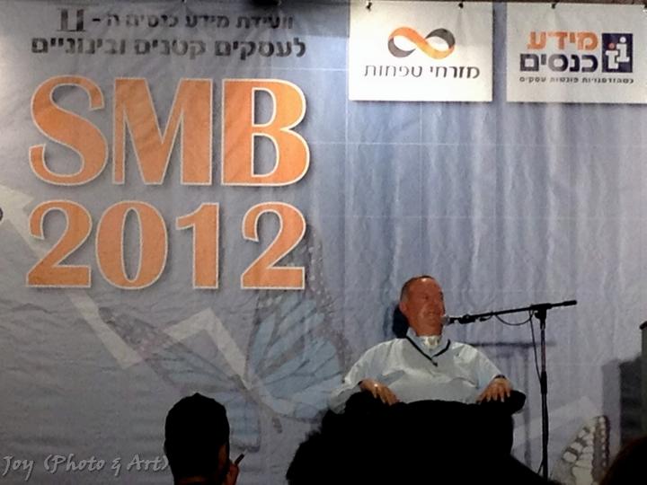 דוב לאוטמן בוועידה המרכזית לעסקים קטנים ובינוניים 2012 SMB. צילום: (Joy (Photo & Art